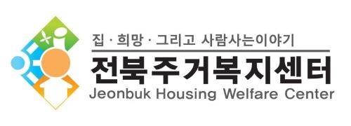 크기변환_전북주거복지센터 로고.jpg